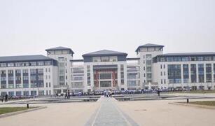 山东省卫生学校