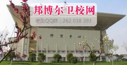 三峡联大经贸校区