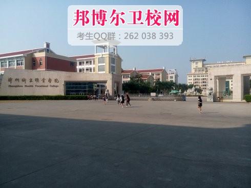 漳州卫生职业学院