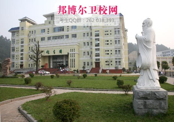 湖北医药学院药护学院1
