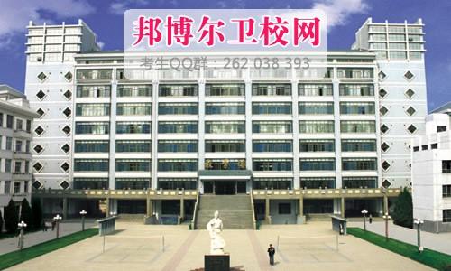 甘肃中医学院1