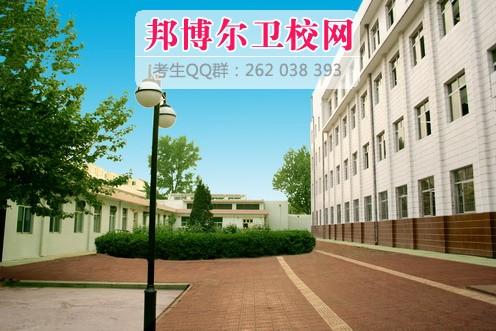咸阳市卫生学校1