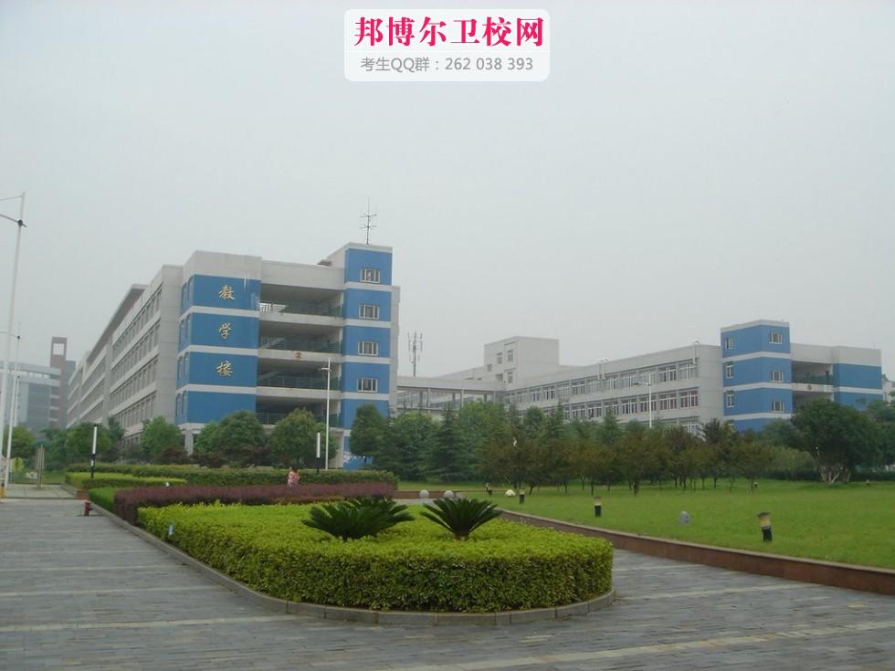 武汉江夏卫生学校1