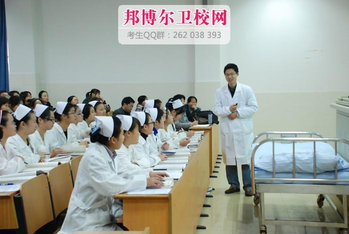 淮阴卫生学校1