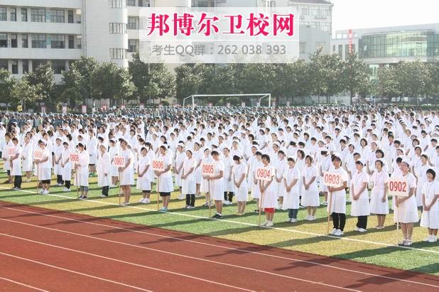 南通体臣卫生学校1