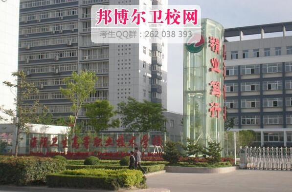 淮阴卫生学校有哪些专业及什么专业好