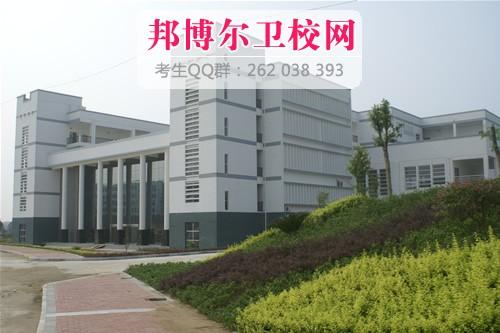 随州职业技术学院2