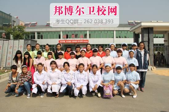 徐州卫生学校1