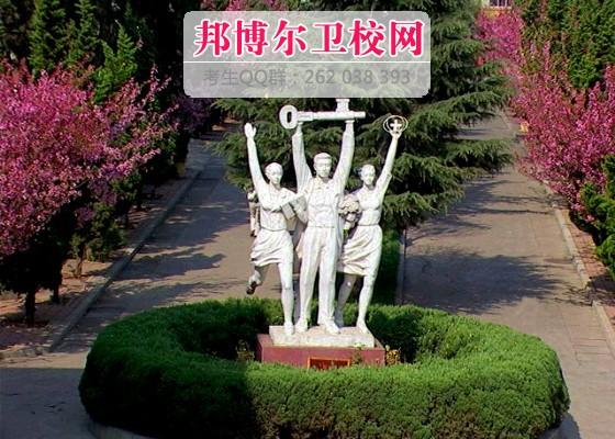 曲靖医学高等专科学校2