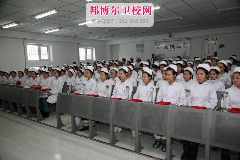 哈尔滨市卫生学校1