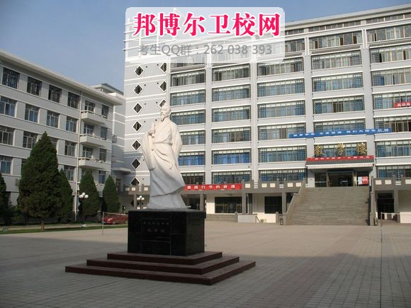 甘肃中医学院2