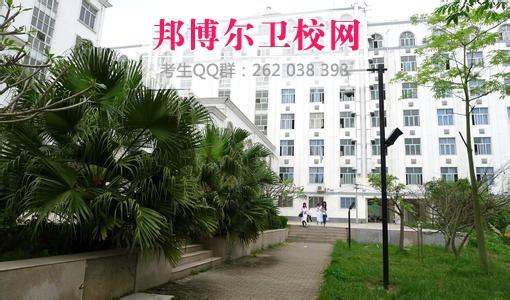 广西卫生职业技术学院1