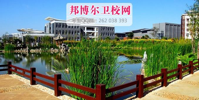 云南中医学院2