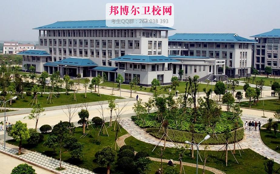 湖北中医药大学2