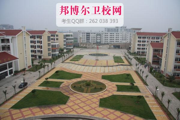 漳州卫生职业学院1