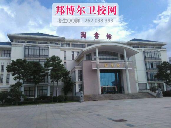 福建卫生职业技术学院1