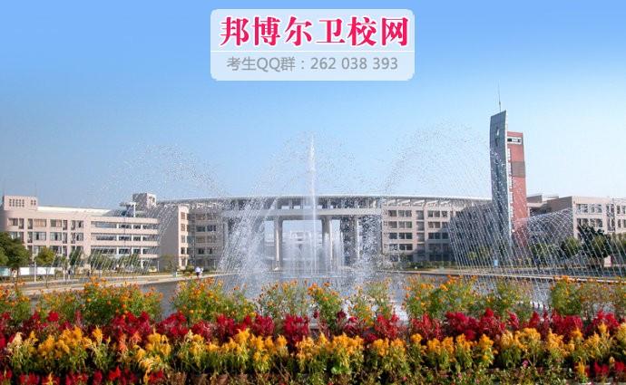 福建医科大学1
