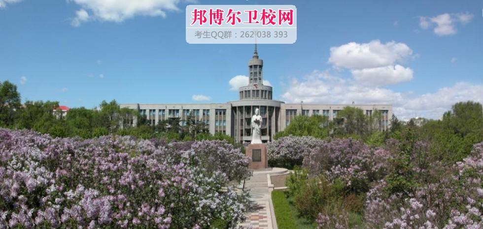 黑龙江中医药大学2