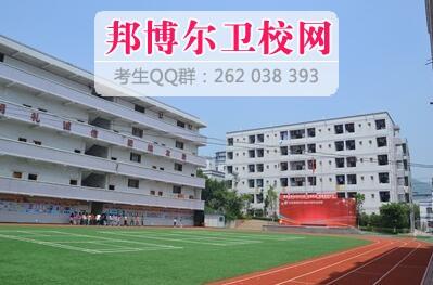 重庆光华女子卫生职业学校什么专业好及有哪些专业