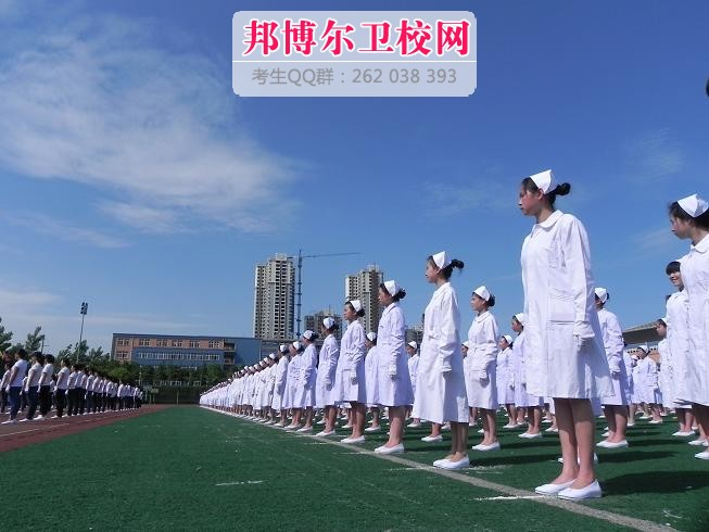 四川大学华西卫校