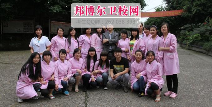 重庆卫生技工学校1