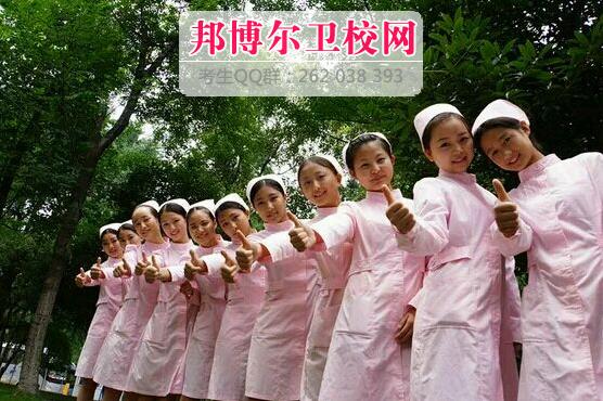 四川省成都卫生学校41