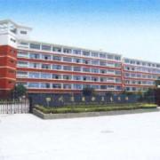 四川省成都卫生学校