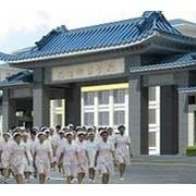 揭阳卫生学校