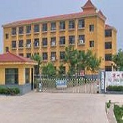 武汉助产学校