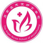 石家庄天使护士学校