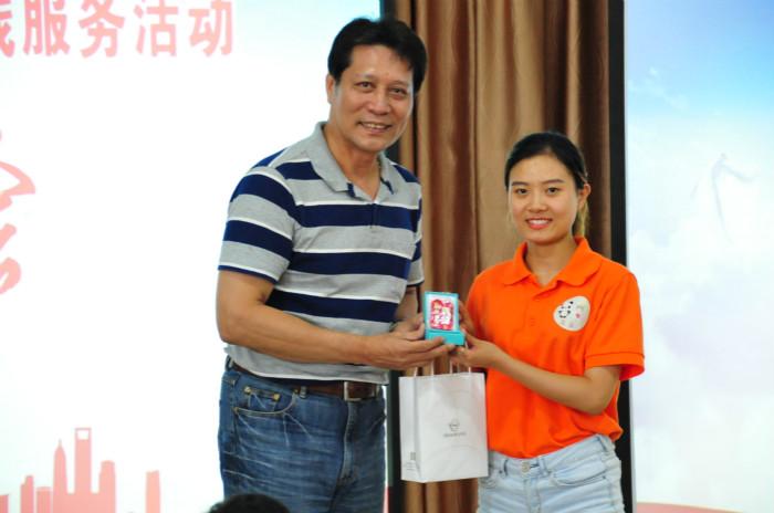 """台湾辅英科技大学与我校师生赴三台县""""三下乡""""社会实践活动圆满结束"""