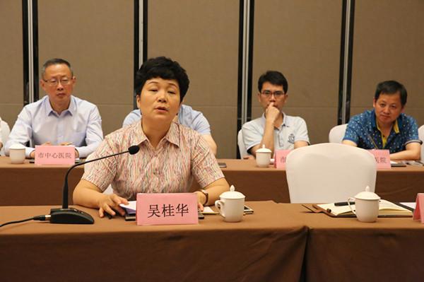 广元市人民政府副市长吴桂华主持会议并讲话