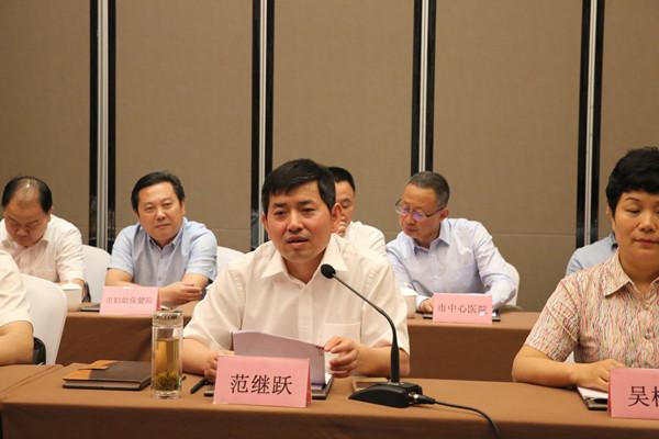 广元市市委常委、纪委书记范继跃讲话