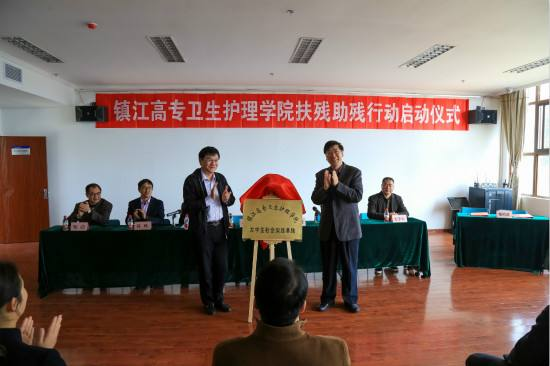 镇江高专卫生护理学院招生办联系电话