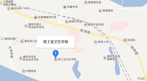 核工业卫生学校地址在哪里