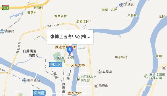 柳州市卫生学校地址在哪里