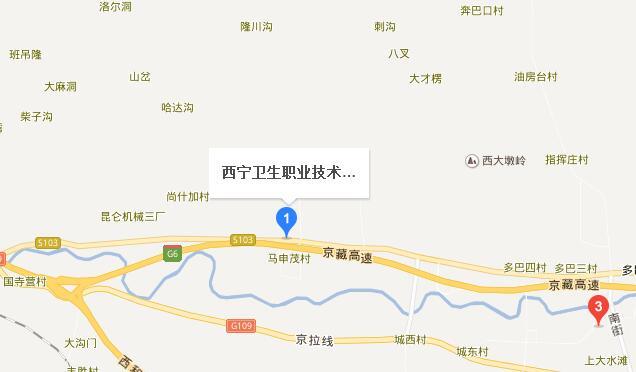 西宁卫生职业技术学校地址在哪里
