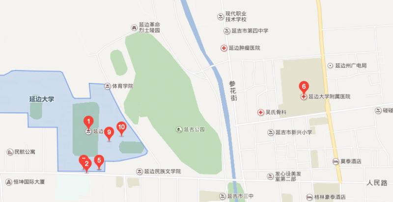 延边大学医学院地址在哪里