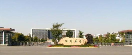 江苏大学医学院招生办联系电话
