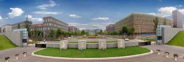 南京大学医学院招生办联系电话