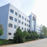 洛阳中医药学校