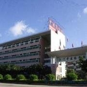 广东省江门中医药学校