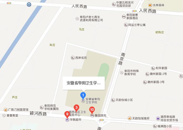 阜阳卫生学校地址在哪里