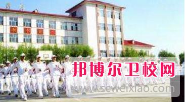 大庆医学高等专科学校招生办联系电话