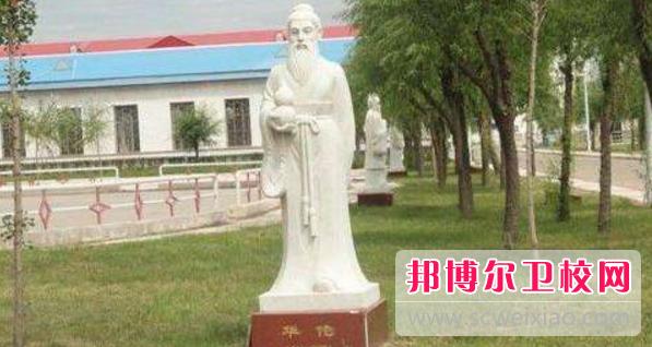 大庆医学高等专科学校专科院校为几专