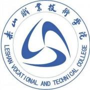 乐山职业技术学院成都校区