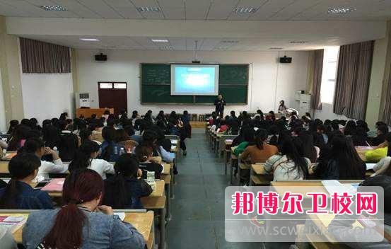 咸宁卫生学校网站网址