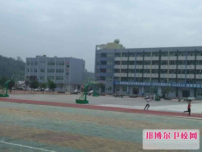 贵阳护理职业学院惠水校区网站网址