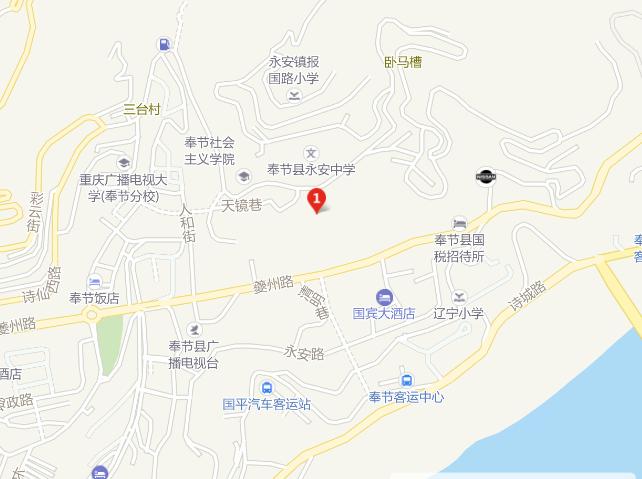 重庆市三峡卫生学校地址在哪里