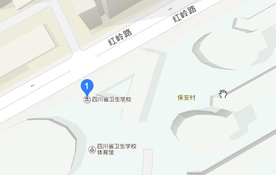 四川省卫生学校地址在哪里